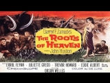 1958 John Huston ITA The Roots of Heaven Juliette Greco - Errol Flynn - Trevor Howard - Orson Welles