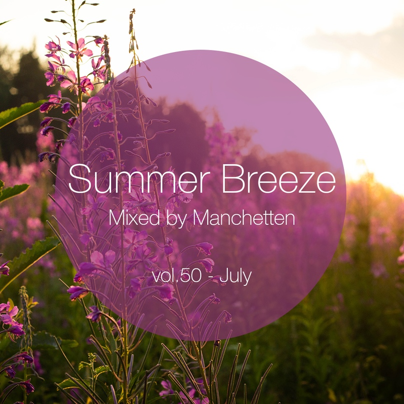Summer Breeze vol. 50