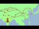 II в до н э XV в н э Шелковый путь у истоков могущества империй Китая и Ислама