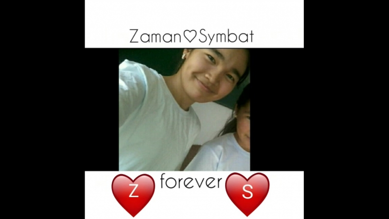 2 years💕6 months❤