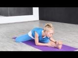 Растяжка для начинающих Workout  Будь в форме