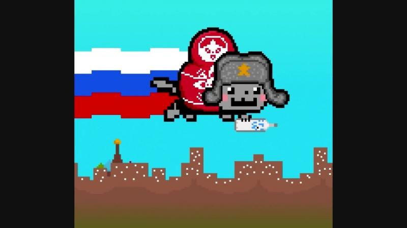 Нянь Кэт.Россия.