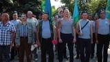 Дмитрий Павленко - Крылатая пехота (2018)