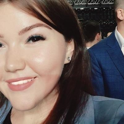 Алия Исхакова