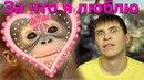 Warface За что я Люблю Варфейс Встреча с Орангутаном