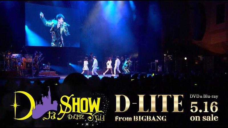 D-LITE (from BIGBANG) - D-Day (DなSHOW Vol.1)