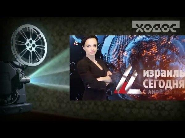 ХодосРаскрыл Тайные документы и назвал Куратора уКРАИНЫ и рОССИИ Видео15 05 2018