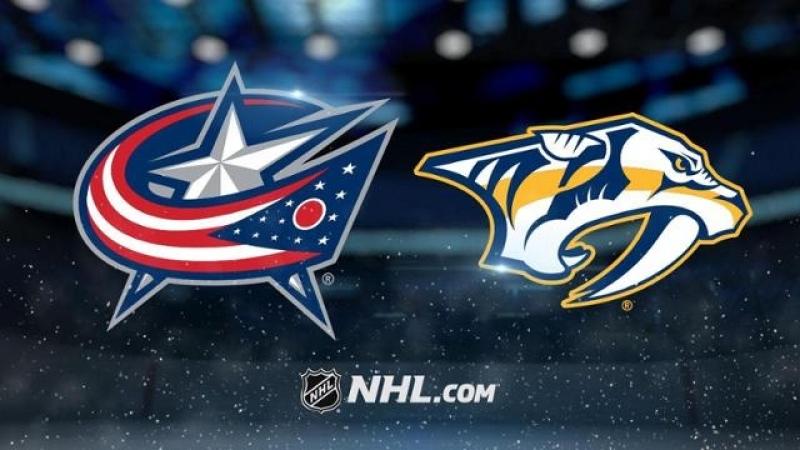 НХЛ - регулярный чемпионат. Нэшвилл Предаторз - Коламбус Блю Джекетс - 4:2 (3:0, 0:1, 1:1)