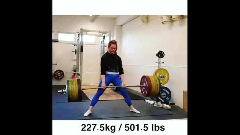 Изабелла фон Вайзенберг - тяга 227,5 кг (66 кг)