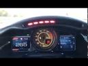 Ferrari 812 superfast 0-300