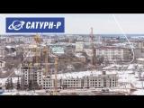 Квартиры от застройщика САТУРН-Р в центре Перми!