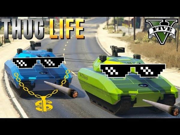 GTA 5 Thug Life 40 Funny Moments Compilation GTA 5 WINS FAILS