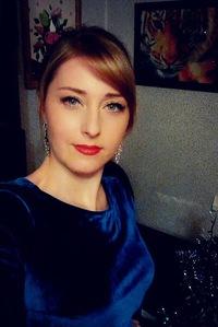 Евгения Качерук