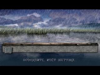 #2 HG 3.6.17 mod Проклятые земли