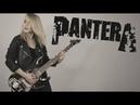 Pantera - 5 minutes alone / Ada cover