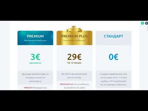 Лучшее Приложение для заработка на Android и IOS Платит от 50 евро на jugl net