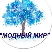samoye_modnoye_sp