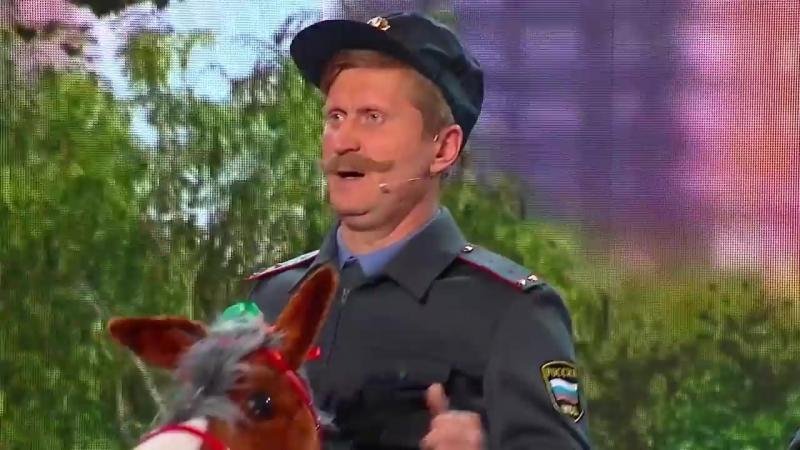 Конная полиция - Королевство кривых кулис. 3 часть - Уральские Пельмени (2017)