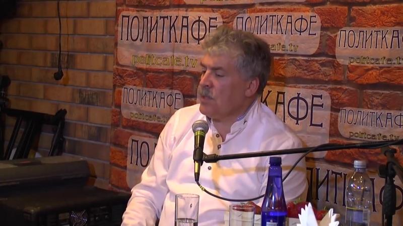 ПОЛИТКАФЕ. Павел Грудинин об аресте Александра Шестуна
