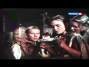 «Вольница» (1955) - драма, реж. Григорий Рошаль.