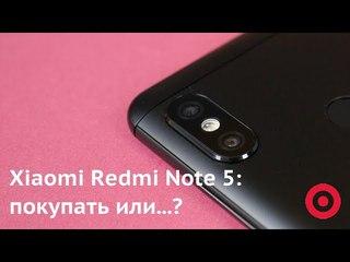 Xiaomi Redmi Note 5: все