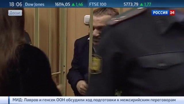 Новости на Россия 24 • Шурин Лужкова вышел из калмыцкой колонии досрочно