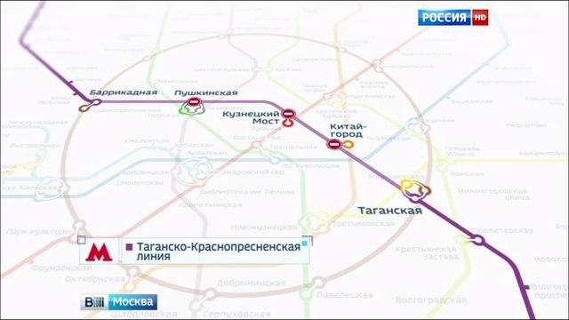 Вести-Москва • Вести-Москва. Эфир от 15.04.2016 (11:35)