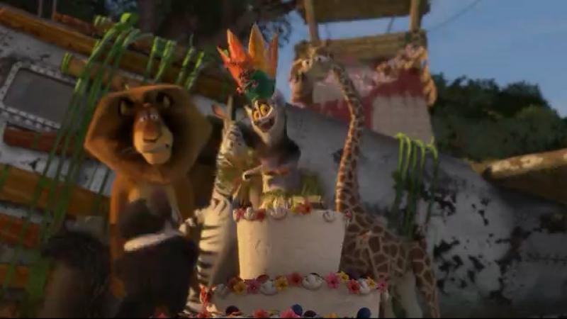 Мадагаскар 2 - Король Джулиан