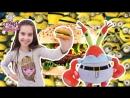 Страна девчонок Лера и мистер Крабс помогают Миньонам делать бургеры