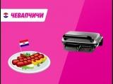 Национальные блюда стран-участниц Мундиаля