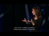 Сьюзан Кейн: Сила интровертов