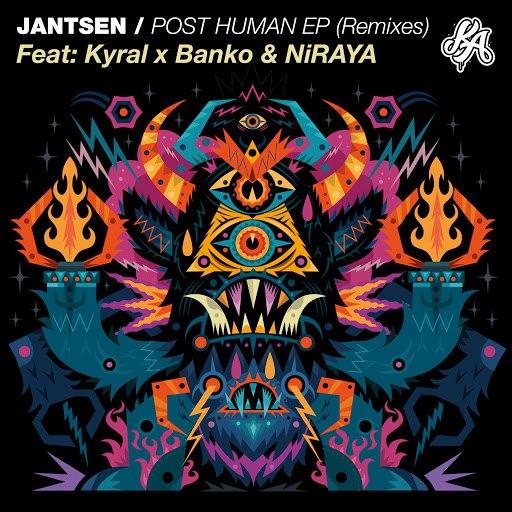 Jantsen альбом Post Human Remixes