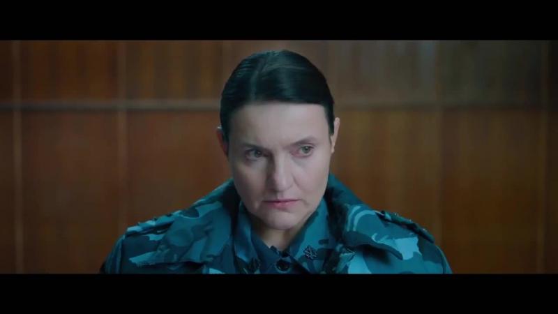 Жги Русский Трейлер 2017