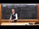 Урок 232. Электрон-вольт. Потенциал поля точечного заряда