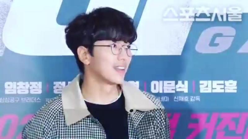 180219 Юн Хён Мин на VIP премьере фильма Врата