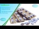 Силденафил Софт 50 мг
