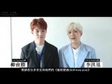 [13.04.18] Facebook @WMG.Taiwan