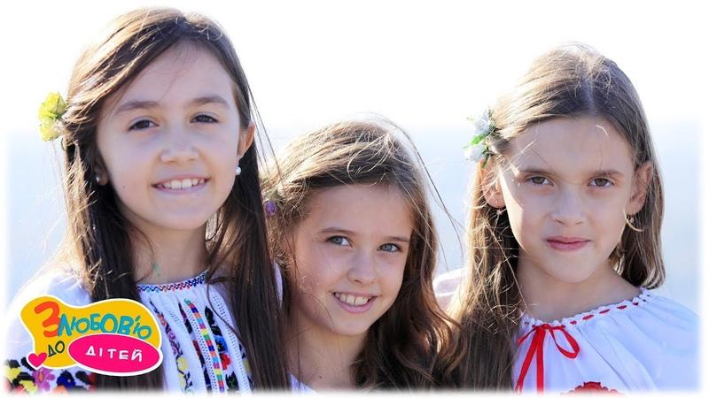 Українська пісня - Боже великий, єдиний, нам Україну храни! Духовний гімн України