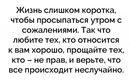Анна Будкина-Ростикова фото #13