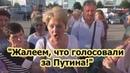 86% Путина: Он нам не президент. Он просто предатель народа!