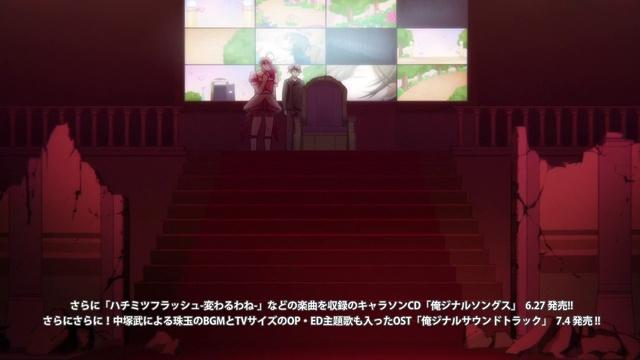 Mahou Shoujo Ore / Я Мальчик-Волшебница - 12 серия END | Itashi, Ados Gomer [AniLibria.Tv]