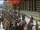 П А Павленко Падение Берлина 1 Серия 1949 г