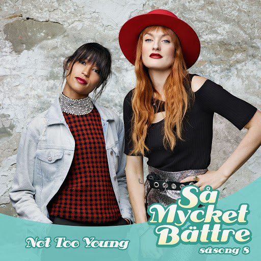 Icona Pop альбом Not Too Young