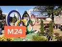 Россиянам разрешили отпуск на отечественных курортах за счет работодателя - Москва 24