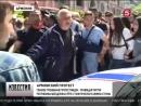 Армянский протет