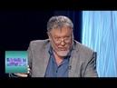 Генрих Белль Бильярд в половине десятого Игра в бисер с Игорем Волгиным Телеканал Культура