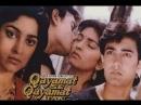 Aye Mere Humsafar - Dj Manik (Remix 2018) - Qayamat Se Qayamat Tak (1988).