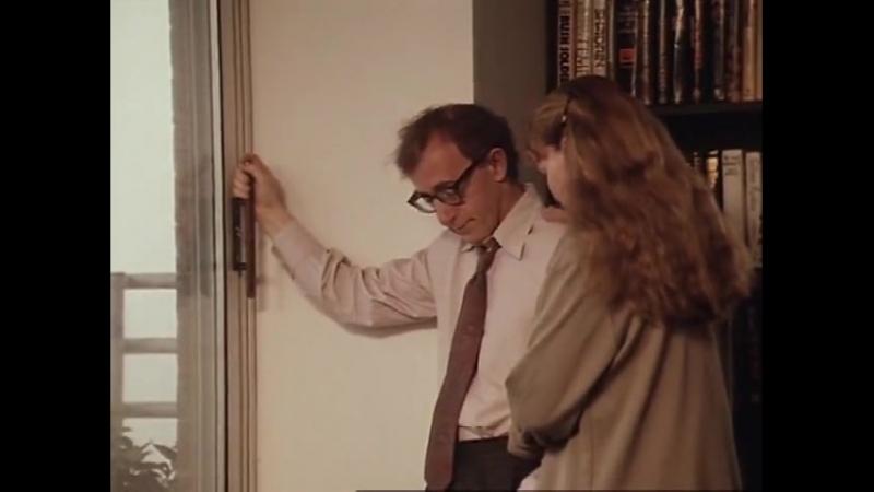 New York Stories Giancarlo Giannini 1989