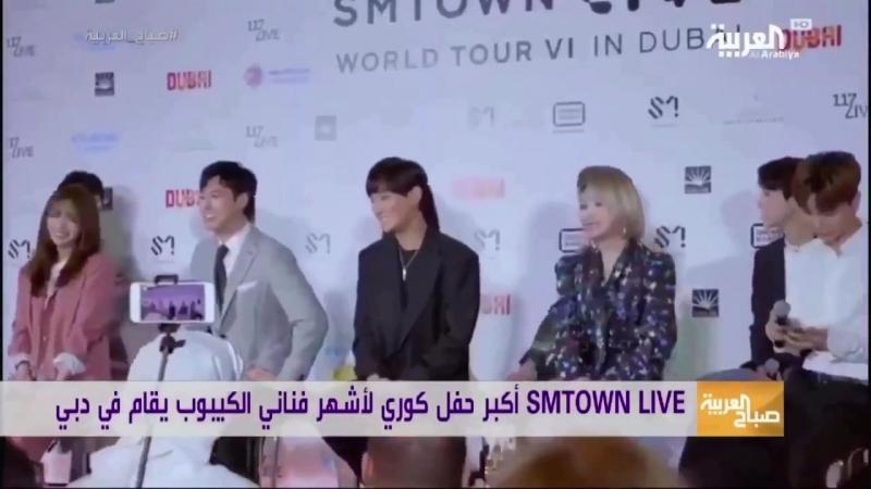 SM Town in Dubai Press Conference 180407
