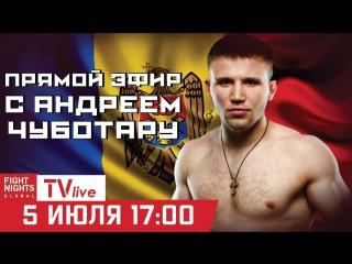 Прямой эфир с Андреем Чуботару на FNG TV LIVE!